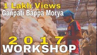 Download Mumbai Ganpati | VIijay Khatu Workshop 2017 | Mumbai Ganpati Parel Workshop 2017 Video