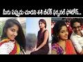 Download Meghana Lokesh Family Pics | TV Actress Meghana Lokesh | Tollywood King Video