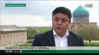 Download Власти Туркестана взялись за привлечение иностранных туристов Video