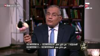 Download كل يوم - فقرة الفكر الديني .. الاربعاء 18 يناير 2017 .. مع د. سعد الدين الهلالي Video