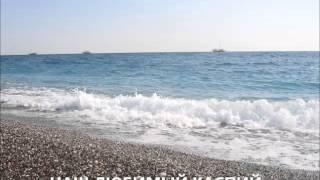 Download БАКУ О АРТЕМ СКУЧАЮ 2 Video