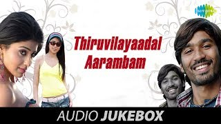 Download Thiruvilayaadal Aarambam - Jukebox (Full Songs) Video