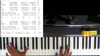 Download 粒臣鋼琴伴奏教學 Beyond 海闊天空 + 光輝歲月 (簡易) Video