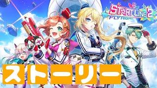 Download 【白猫】日曜日の夜はスタートライン2ダァ〜  ※概要欄みってね〜! Video