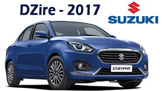 Download Maruti Suzuki DZire 2017 Launched In India @ ₹5.45 - ₹9.4 Lakh | Price, Performance, Specifications Video