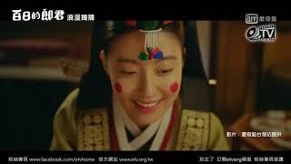 Download 《百日的郎君》新婚初夜南志鉉勾引都敬秀 村民窺視好刺激 Video