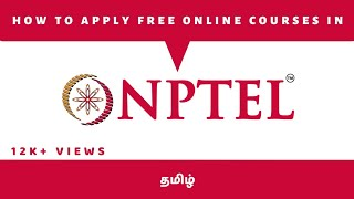 Download How to apply online courses in NPTEL | Tamil Video