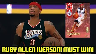 Download RUBY ALLEN IVERSON! PINK DIAMOND CHAMPIONSHIP GAME! NBA 2K18 MYTEAM SUPERMAX Video
