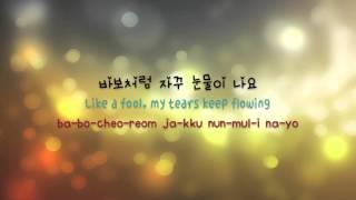 Download Zia (지아) - Have A Drink (술 한잔 해요) (Eng/Hangul/Roman) Video
