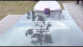 Download EKSKLUZIVno - Nebojša Glogovac - Zbogom, legendo! - 14.02.2018. Video