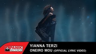 Download Γιάννα Τερζή - Όνειρό Μου | Eurovision 2018 Greece - Official Lyric Video Video