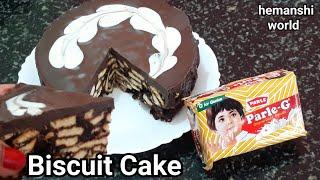 Download पारले जी बिस्कुट से बिना पकाए केक बनाने का अनोखा तरीका   Chocolate Biscuit cake -hemanshi's world Video