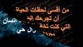 Download كلمات معبره Video