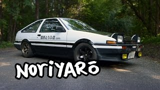 Download Initial D replica drifting at Gunsai Touge in Japan Video