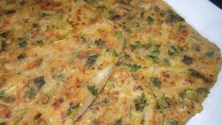 Download Haray Masalay Ka Paratha/ Hot,Tasty and Crispy Paratha Recipe Video