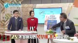 Download 복부팽만을 더욱 유발하는 것 Video