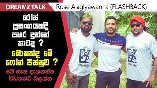 Download DREAMZ TALK | Episode #05 | Rose Alagiyawanna | FlashBack Video