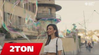 Download 2TON - Gjith jetën (Official Video 4K) Video