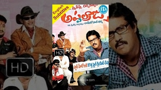 Download Katha Screenplay Darshakatvam Appalaraju Telugu Full Movie || Sunil, Swati Reddy || Ram Gopal Varma Video