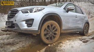 Download Mazda CX-5 только для асфальтовых дорог? Video