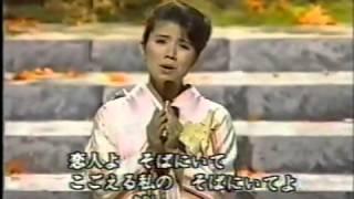 Download 森昌子 恋人よ 1983年 Masako Mori Koibitoyo Video