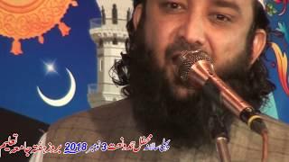 Download New Khitab nov 03 2018 Mulana Qazi Mateullah Saedi Sahab At Huzori Masjid Dulle Wala Bhakkar part 1 Video