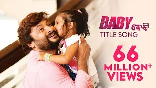 Download BABY Title Song | Full Video Song | Baby Odia Movie | Anubhav Mohanty, Preeti, Poulomi, Jhilik Video