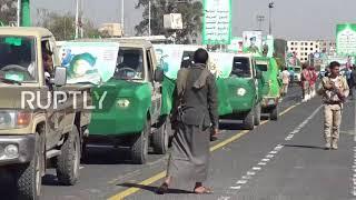 Download Yemen: Sanaa mourns dead Houthi rebel fighters Video