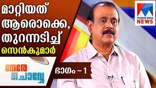 Download Interview with TP Senkumar in Nerechovve - Part One | Manorama News | Johney Kukose Video