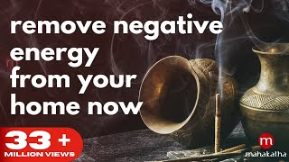 Download *POWERFUL* MUSIC TO REMOVE NEGATIVE ENERGY FROM HOME - (FEAT KHARAHARAPRIYA RAAGA ) Video