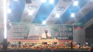 Download International Quran Recitation Conference 2017, Khulna, Bangladesh qari ahmad bin yusuf al azhari Video