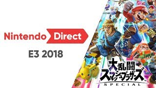 Download 【ニンテンドーダイレクト】Nintendo Direct: E3 2018を見た反応【実況】 Video