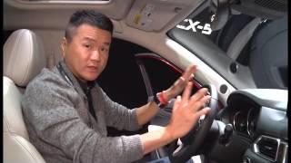 Download 1123 國 全新Mazda CX 5亮相洛杉磯車展 Video