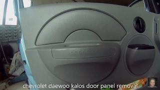 Download Daewoo-Chevrolet Kalos door panel removal Video