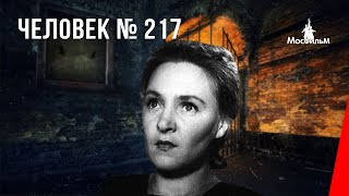 Download Человек № 217 (1944) фильм Video