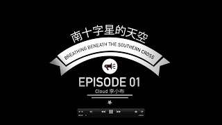 Download Episode01 澳洲打工度假紀錄片【南十字星的天空 Breathing Beneath the Southern Cross】 Video