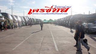 Download งานขบวนรถบัสฮอนด้า ลาดกระบัง (2) Video