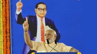 Download PM Modi at Ambedkar Memorial Lecture | Full Speech Video