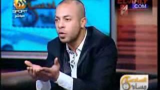 Download عفروتو افعال ابو تريكة اكبر من كلام الناس عنه Video