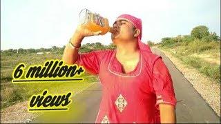 Download शराब पीकर औरत ने मचाया कोहराम । fenk video ,rajasthani , marvadi comedy.hindi comedy.english comedy Video