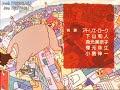 Download しんちゃん ed6 REGGAE Video