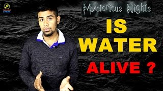 Download Episode: 9 क्या जल जीवित है ? | Is Water Alive ? | Mysterious Nights with Technical Sagar Video