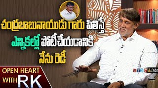 Download Tollywood Producer & Actor Ashok Kumar About His Political Entry | Open Heart with RK | ABN Telugu Video