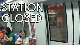 Download [SBST] Onboard Trains Bypassing NE11 Woodleigh Station due to a Security Incident Video