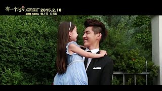 Download [HD] SOWK Father and Daughter teaser (Wu Yifan, Sophia) Video