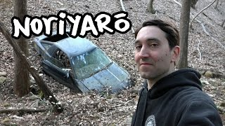 Download Found a crashed Supra in the mountains in Japan Video