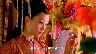 Download 李宇春 - 珍惜 Video