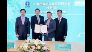 Download 貿協與越南Tiki電商平臺簽訂MOU 攜手開拓新南向跨境電商大商機 Video