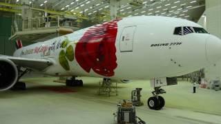 Download From Emirates SkyCargo With Love | Emirates SkyCargo Video