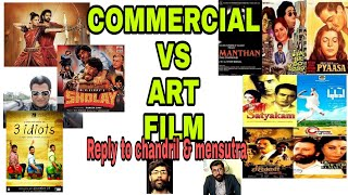 Download COMMERCIAL VS ART FILM-REPLY TO CHANDRIL & MENSUTRA Video